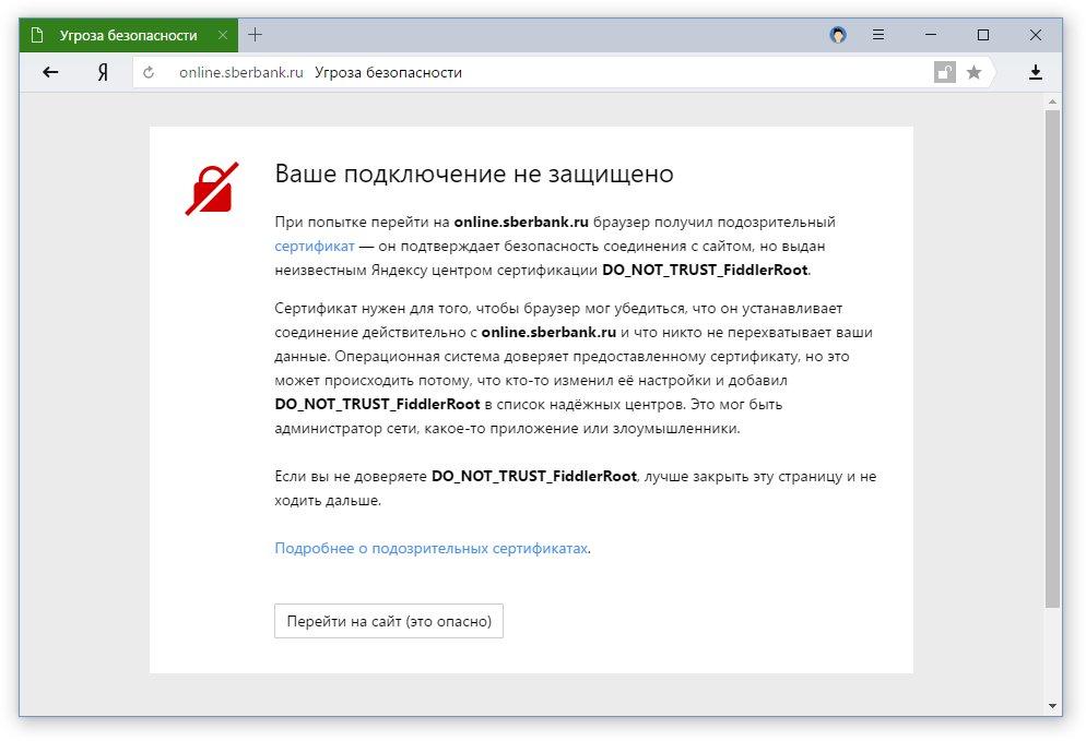 Яндекс онлайн с антивирусом