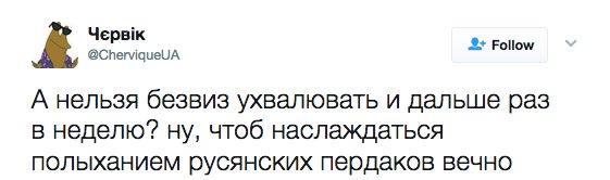 Совет ЕС утвердил безвизовый режим для Украины, - Порошенко - Цензор.НЕТ 9202