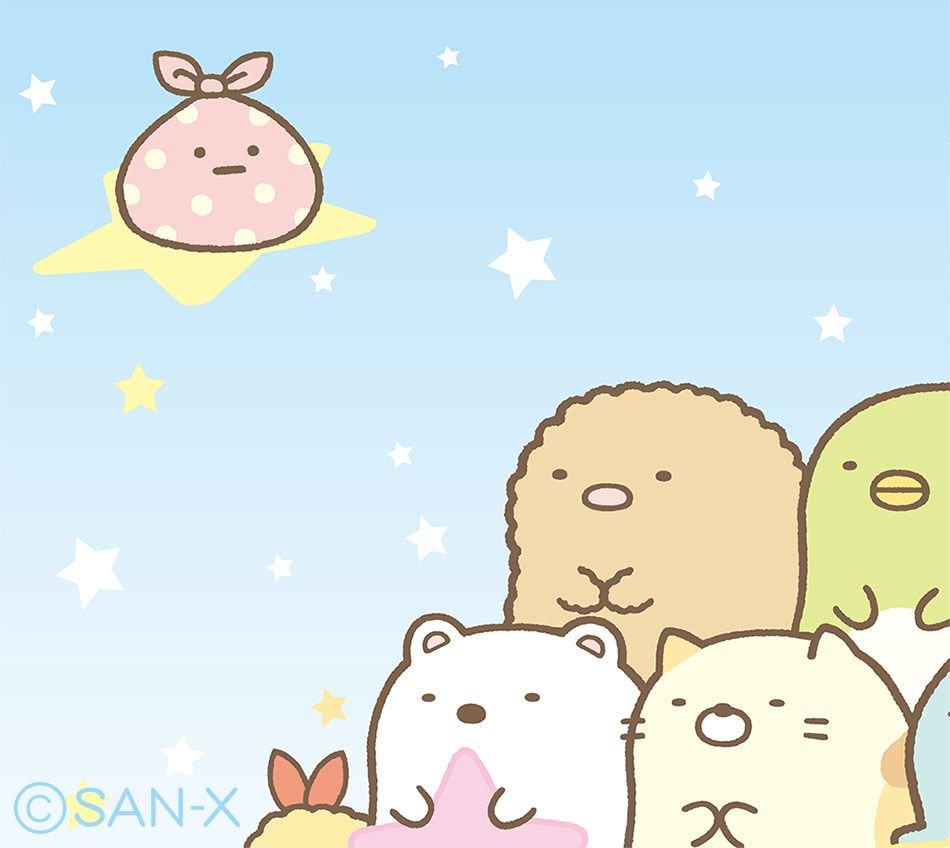 すみっこ ぐらし 壁紙 スマホ Pink Blog ピンクのブログ