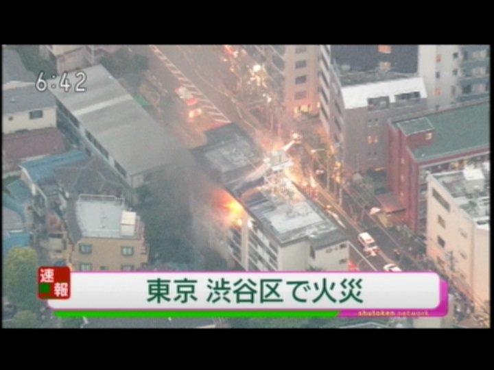 lPNhk_3b_normal 渋谷で火事
