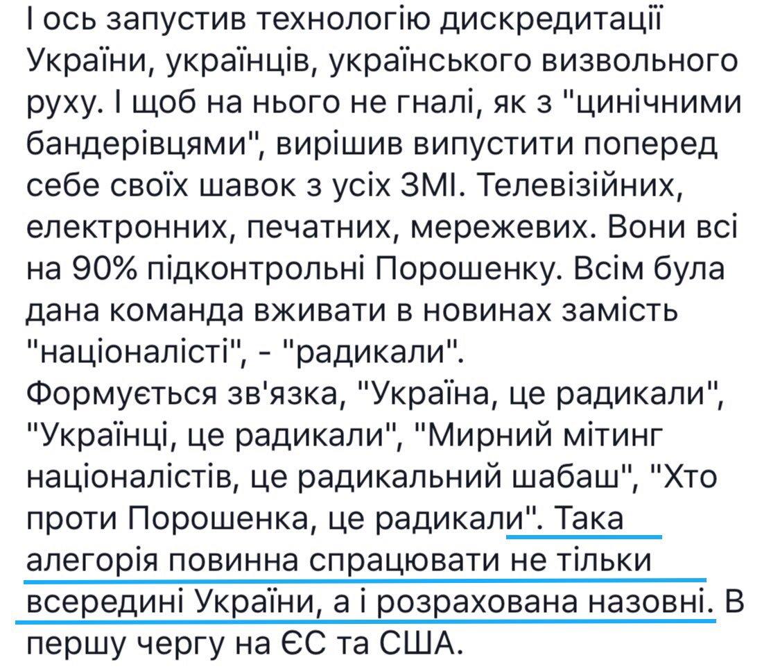 Подозреваемый в организации избиения Чорновол взят под стражу на 2 месяца - Цензор.НЕТ 903