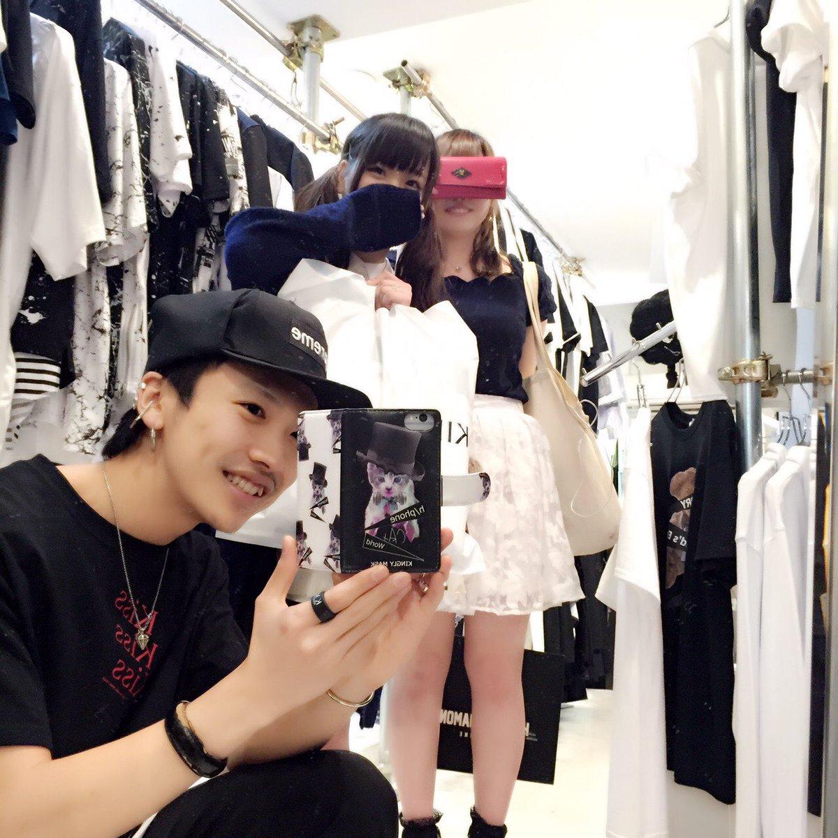 KINGLYMASK® 公式&原宿本店 on T...