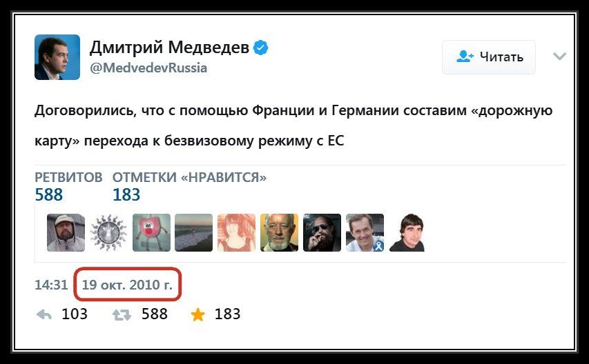 Международный суд ООН определил график рассмотрения дела Украины против России - Цензор.НЕТ 9549
