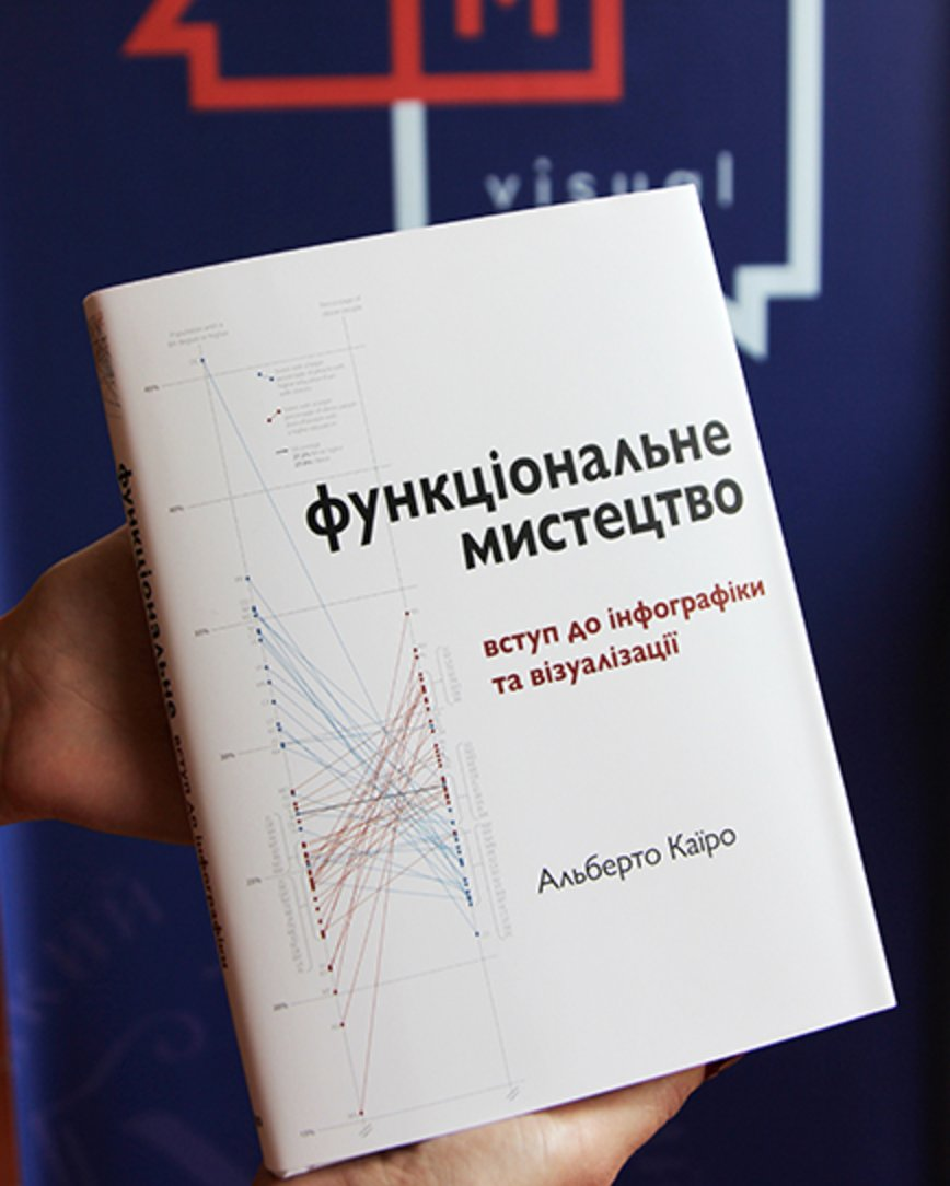 The Functional Art has just been published in Ukraine. An interview: https://t.co/RtfyOzNNqO #dataviz #infographics #ddj #dataVisualization https://t.co/Z7UTVCPEEz