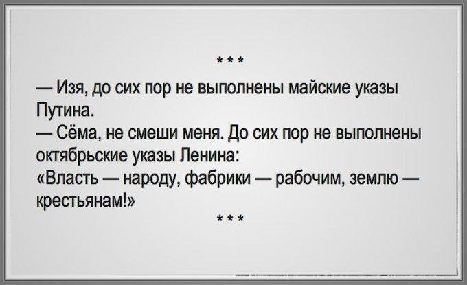 Ассоциация польских журналистов призвала Россию немедленно освободить Сущенко - Цензор.НЕТ 2503