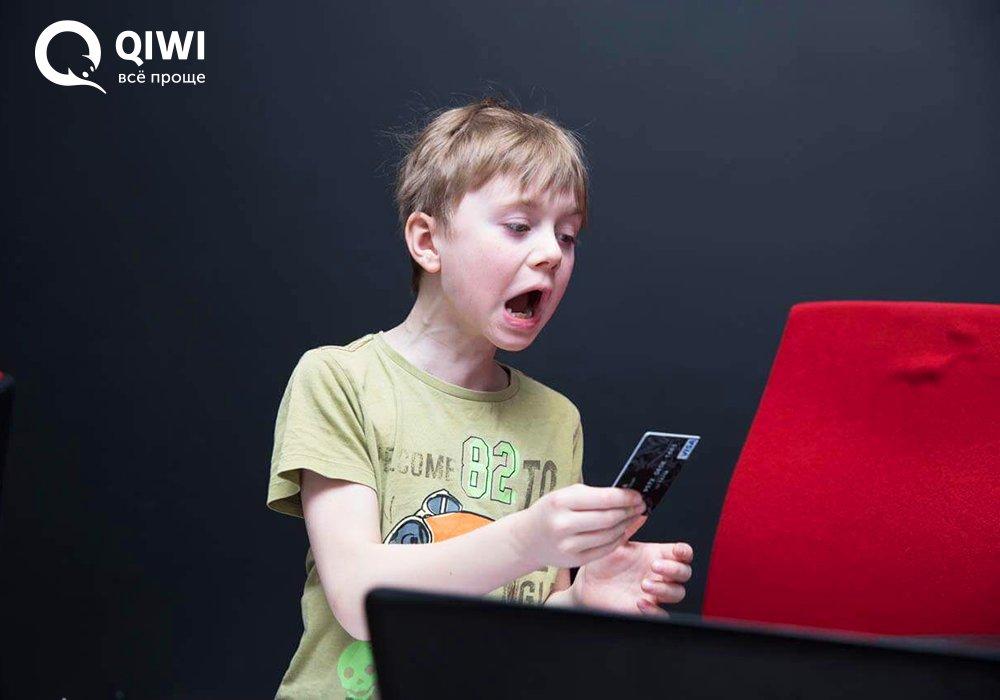 Кошелек QIWI - перевод денег и оплата услуг онлайн on the App Store