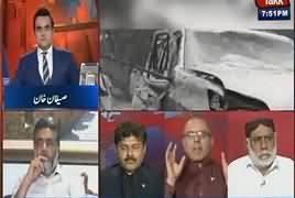 Benaqaab – 12th May 2017 - CPEC Ke Dushmano Ka Hamla thumbnail