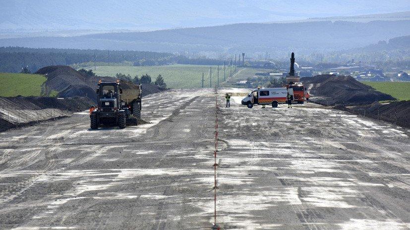 Крымский триумф: Путин первым протестирует новейшую автостраду «Таврида»