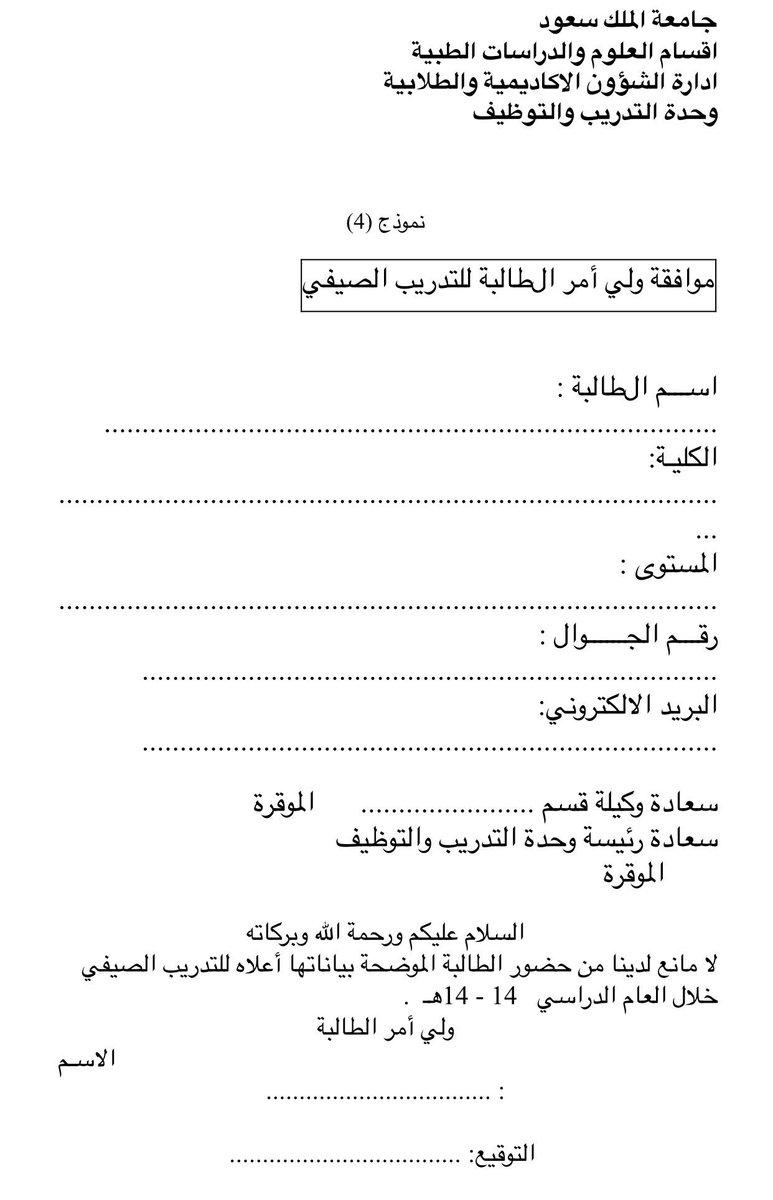 كتاب رحلة مصمم pdf