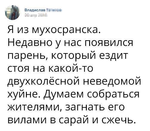 В России пионеры призвали восстановить памятник Павлику Морозову - Цензор.НЕТ 4776