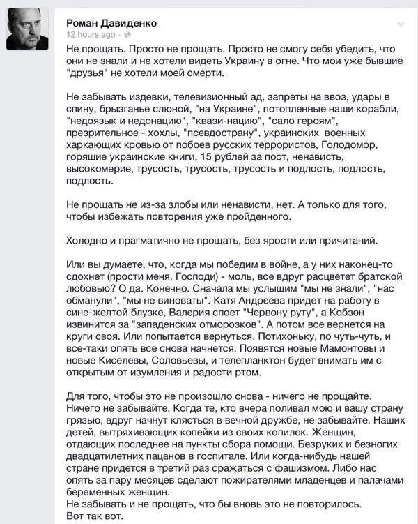 """Тиллерсон об отношениях с Россией: """"Нельзя стереть прошлое. Нельзя начать с чистого листа"""" - Цензор.НЕТ 979"""