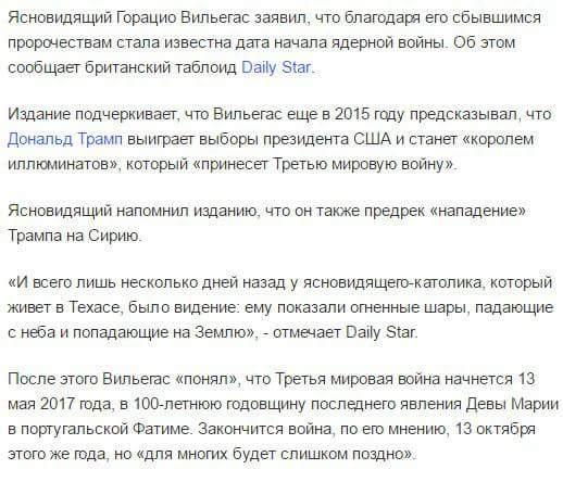 К масштабной хакерской атаке может быть причастна связанная с РФ кибергруппа, - The Telegraph - Цензор.НЕТ 5800