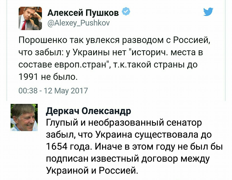 """""""Путин склонен ко всякого рода грязным делам"""", - Джонсон подозревает Кремль в намерении повлиять на британские выборы - Цензор.НЕТ 6726"""