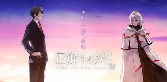 「正解するカド」アニメのあらすじとか ...