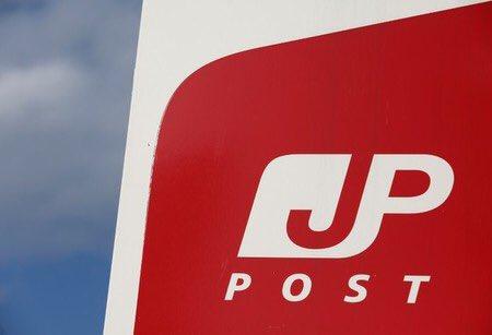 日本郵政、野村不動産の買収を検討 不動産を新たな収益源に | ニューズウィーク日本版 オフィシャルサイト https://t.co/St6PK760OU #ゆうちょ #不動産 #日本郵政