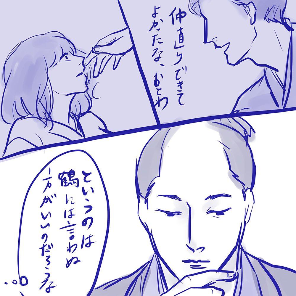 【直虎】イラストまとめ(随時更新) #虎絵 - …