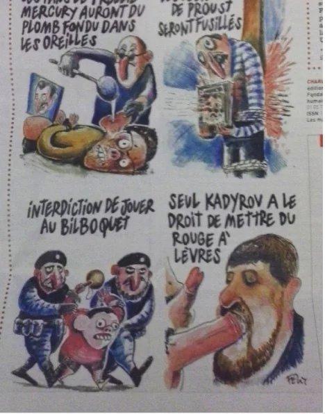 """В ночь на 26 января в Грозном казнили десятки людей, - """"Новая газета"""" - Цензор.НЕТ 1581"""