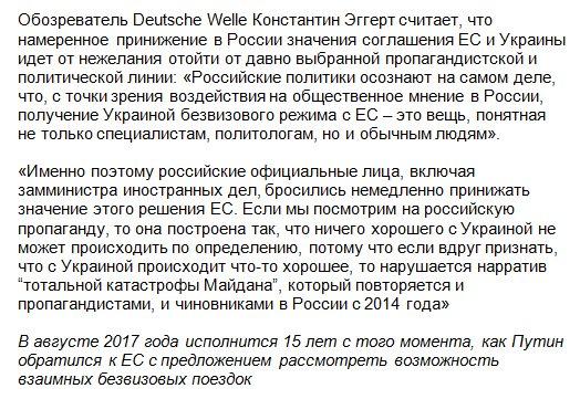 Порошенко: Для получения безвиза Украина выполнила 144 пункта реформ - Цензор.НЕТ 2885