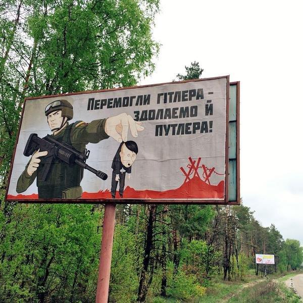 """Кабмин допустил создание российской монополии на украинском рынке азотных удобрений, - """"Зеркало недели"""" - Цензор.НЕТ 9063"""