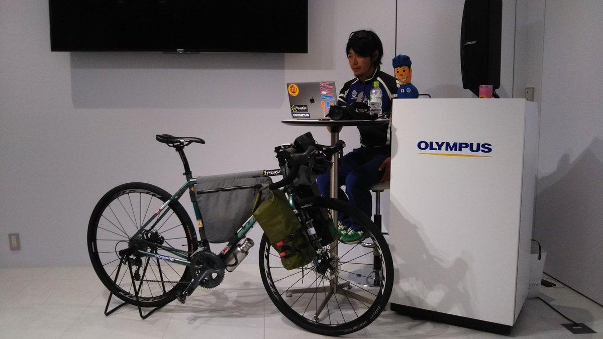 本日?昨日か! 西川昌徳さんのトークショーへ行ってきたよ! 自転車で世界中を旅している方です! 多分、自分では経験出来ないなぁって事ばかりで聞き入っちゃいます! また6月から中南米へ半年間の旅に出るみたいです! また話し聞けるのを楽しみにしています!  #西川昌徳 #自転車旅人