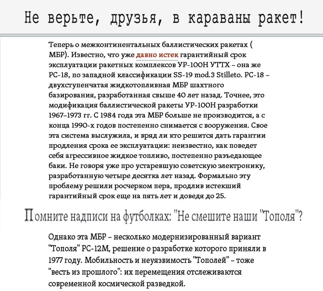 Несколько тысяч москвичей протестовали против сноса пятиэтажек - Цензор.НЕТ 6310