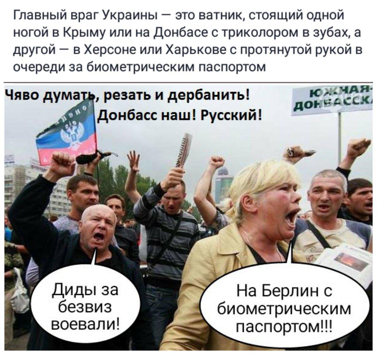 За обход блокировки российских соцсетей наказывать не будут, - СНБО - Цензор.НЕТ 2545