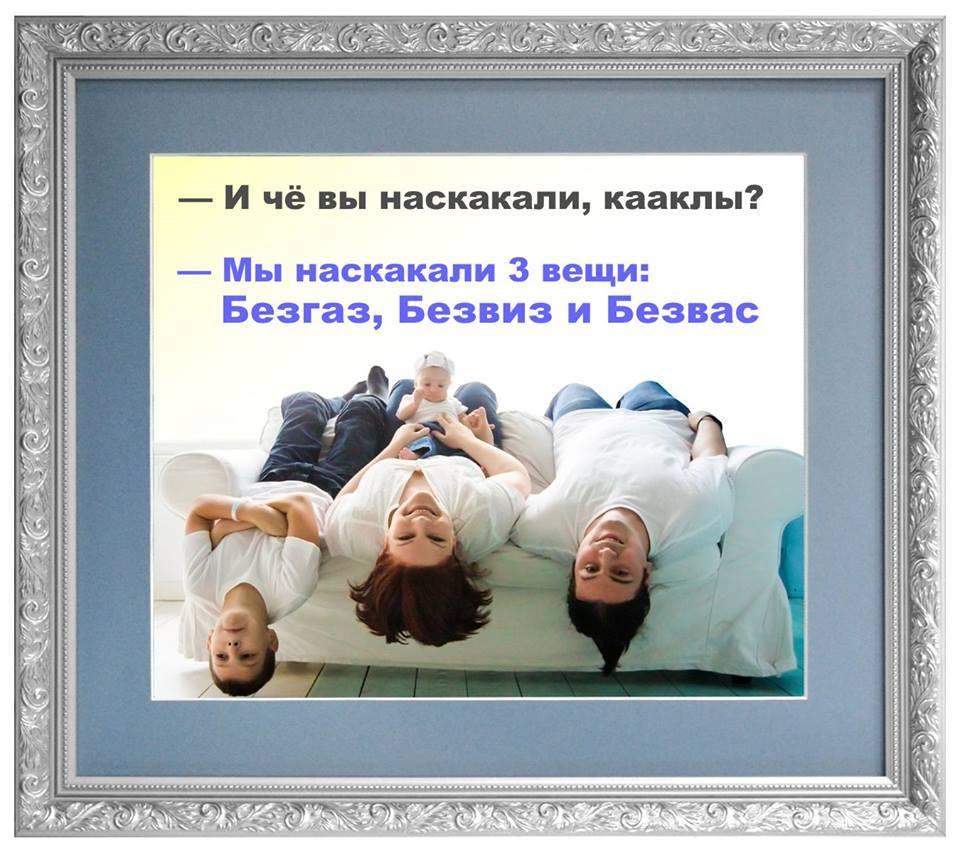 """""""С праздником Европы тебя, величественный украинский европейский народ!"""", - Порошенко - Цензор.НЕТ 6916"""