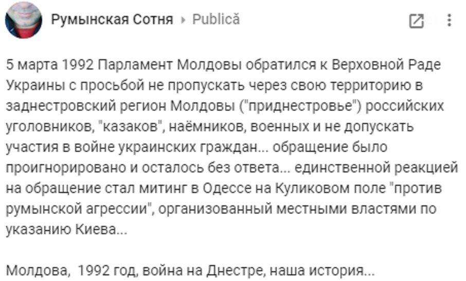 Российские войска должны покинуть Молдову после урегулирования приднестровского конфликта, - Додон - Цензор.НЕТ 6152