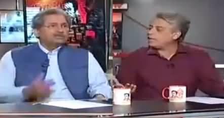 Naya Pakistan  – 13th May 2017 - Idaron Per Ilzam Tarashi thumbnail