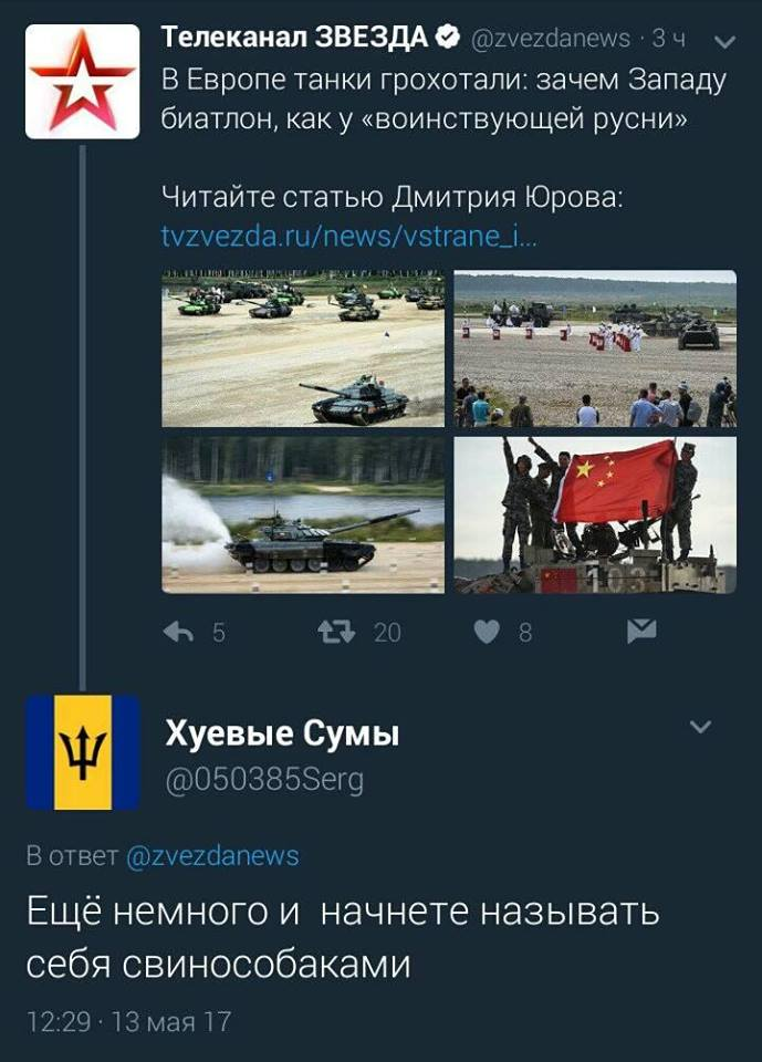 """Российский """"Первый канал"""" вырезал из американского сериала упоминания Путина в отрицательном контексте - Цензор.НЕТ 8323"""
