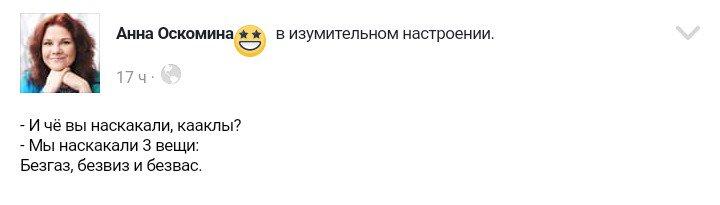 """""""Путин склонен ко всякого рода грязным делам"""", - Джонсон подозревает Кремль в намерении повлиять на британские выборы - Цензор.НЕТ 3094"""