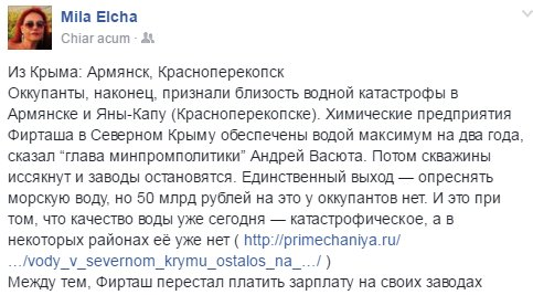 Кремлевская марионетка Аксенов о керченских пляжах: За многие попросту стыдно - Цензор.НЕТ 3888