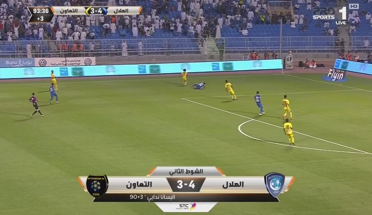 ملخص نتيجة الهلال والتعاون اليوم السبت 13-5-2017 في كأس خادم الحرمين الشريفين