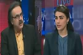 Live With Dr Shahid Masood  – 13th May 2017 - Pakistan's Internal & External Issues thumbnail