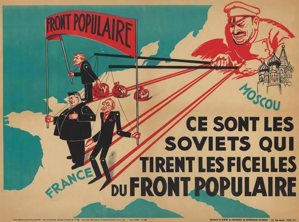 Макрон официально вступил в должность президента Франции - Цензор.НЕТ 3732