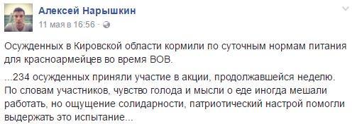 """Большинство россиян одобряют """"продуктовые контрсанкции"""" Путина и считают, что они вредят Западу, - опрос - Цензор.НЕТ 3002"""