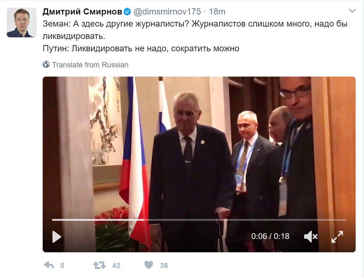 """""""Я сказал им: ребята, вам нужно заключить мир"""", - Трамп о переговорах с Климкиным и Лавровым - Цензор.НЕТ 2317"""