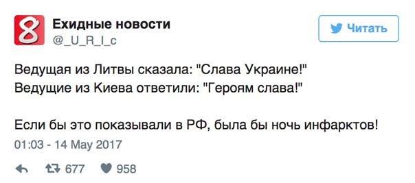 Порошенко предложит парламенту лишить депутатов неприкосновенности - Цензор.НЕТ 3431