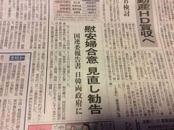 自由権規約委員会 hashtag on Tw...