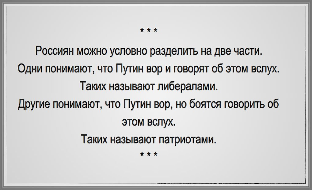 """Большинство россиян одобряют """"продуктовые контрсанкции"""" Путина и считают, что они вредят Западу, - опрос - Цензор.НЕТ 3358"""