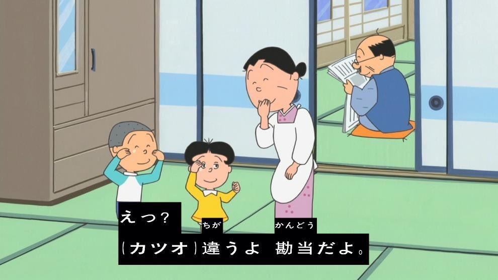 """クロス on Twitter: """"離縁とか勘..."""
