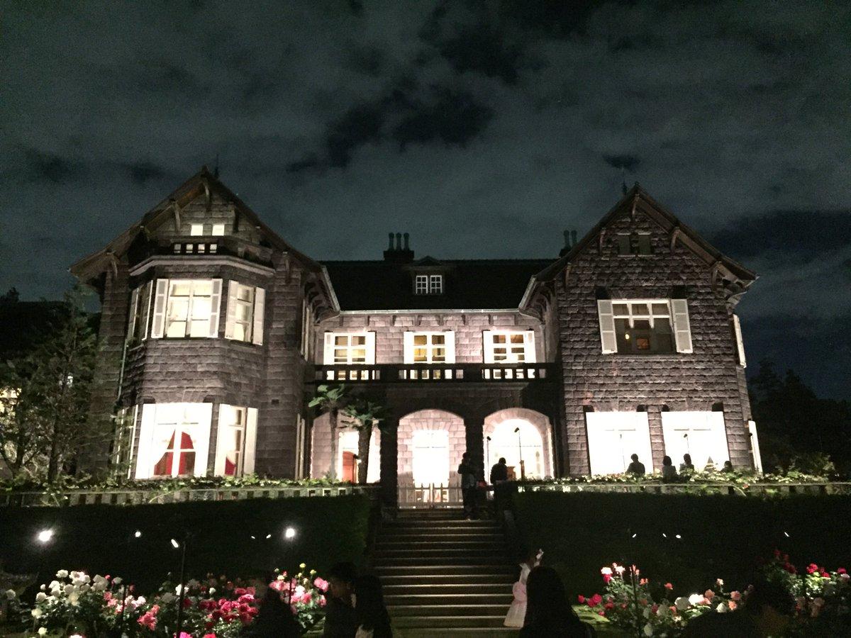 うみねこのなく頃に聖地巡礼 べアトリーチェの住んでた屋敷と見ていた薔薇 https://t.co/KSfj4ot2f5