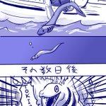 そうかwゴジラが東京に向かったのは、TOKIOがラブカを捕獲したせいなのか