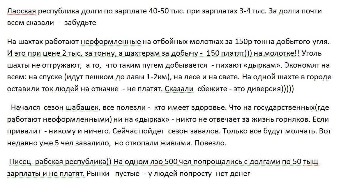 Порошенко: Мой последний телефонный разговор с Путиным касался освобождения заложников, в том числе и журналиста Сущенко - Цензор.НЕТ 7436