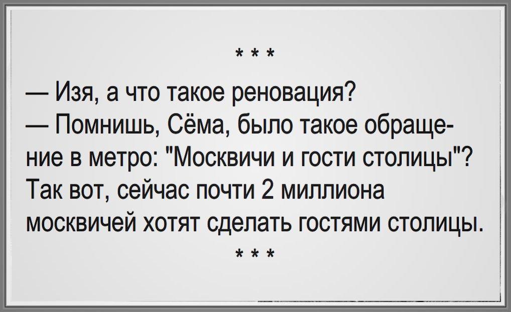 Климкин: Моей встречи с Трампом в Москве явно не ожидали - Цензор.НЕТ 3278