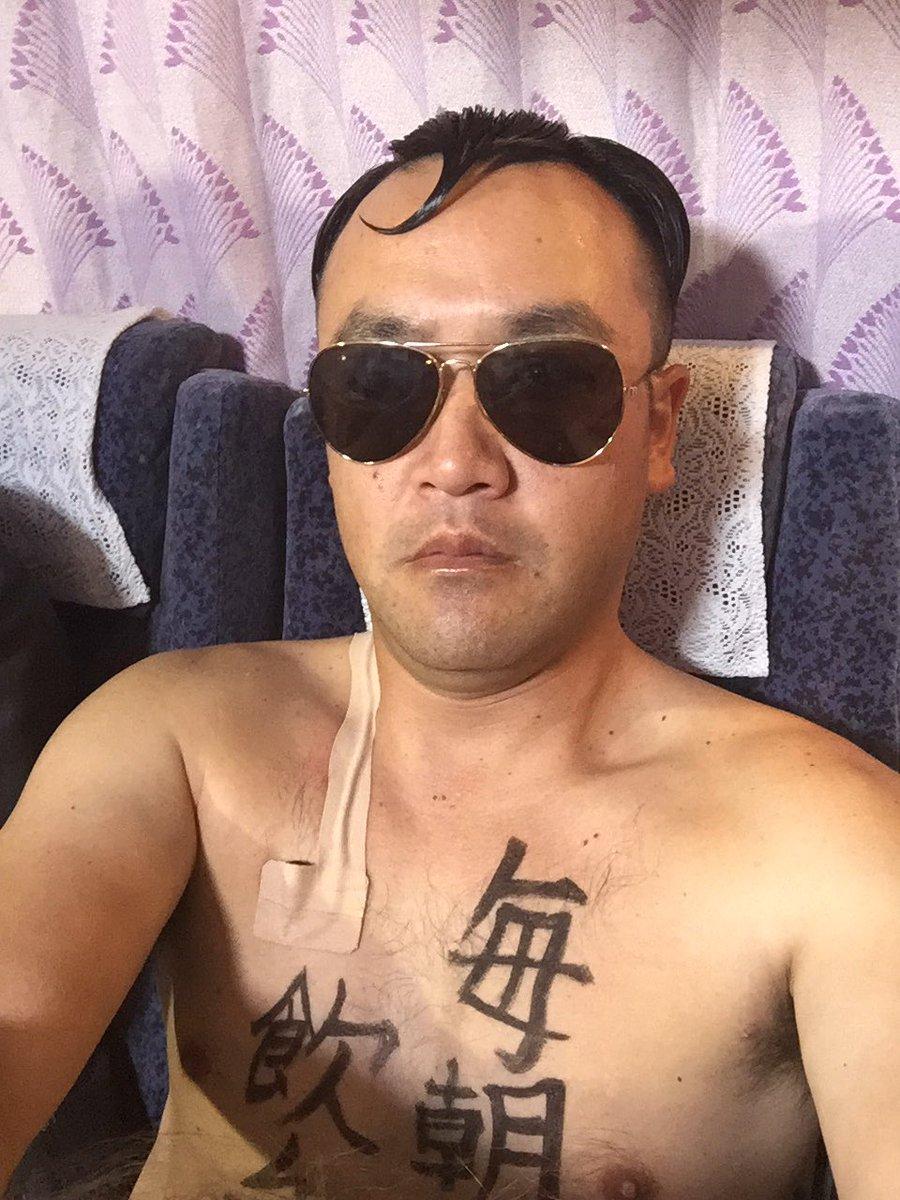 たむらけんじのフォロワーの皆さんこのつぶやきをリツイートしてください!宮迫さん、高橋、徳井リツイートお願いします。それを見た皆さんリツイートお願いします。 ガンバボーイを日本一にしてください!  #ガンバボーイJマスコット総選挙 https://t.co/pZOPKuPlhw