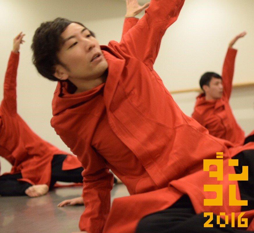 【日本・フィンランド ダブル・ビル】DAZZLE新作「キメラ」稽古風景③。衣装もかっこいいです…!ストリートダンスとコンテンポラリーダンスを融合した独自のスタイルのダンス、新作の初演をお楽しみに! #ダンコレ #横浜 #dance https://t.co/CuDYB0ZkcH