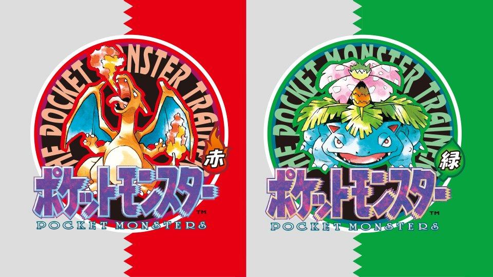 第11回「どっちを選ぶ? ポケットモンスター赤 vs ポケットモンスター緑」