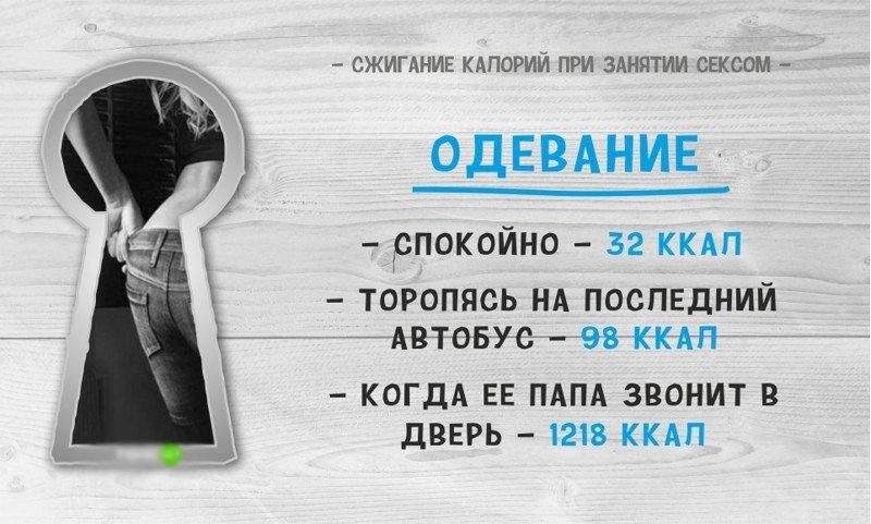 podborka-devushkam-konchayut-na-popku