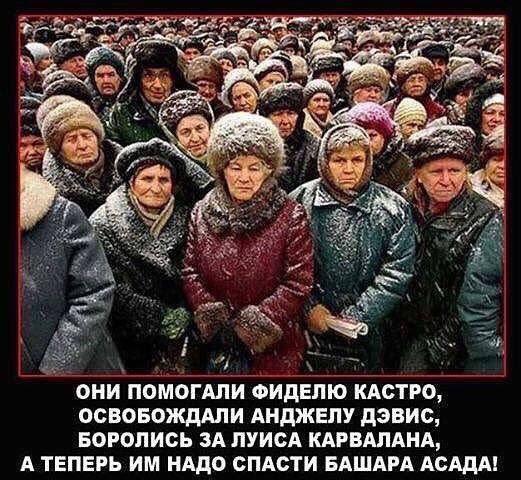"""Впервые с 1998 года расходы россиян превысили их доходы, - """"Коммерсант"""" - Цензор.НЕТ 6843"""